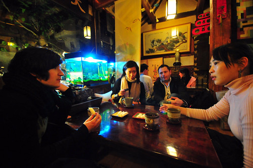 Sin Yetchatjip Teahouse
