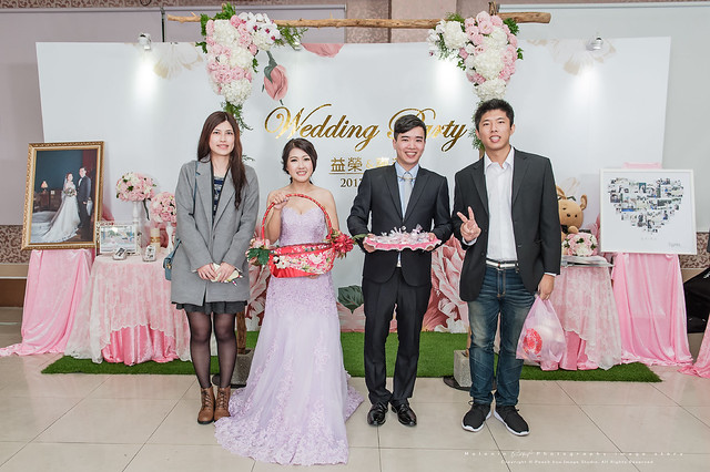 peach-20170115-wedding-1257