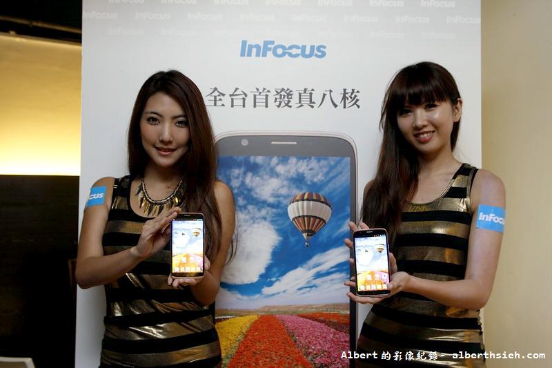 富可視InFocus