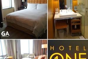 台中住宿| HOTEL ONE 亞緻大飯店♥.景色、服務、品質都絕佳的五星級飯店