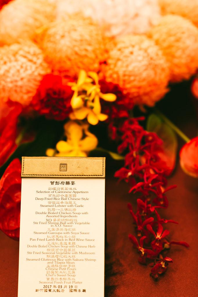 """""""台北推薦台中婚攝,JOE愛攝影,訂婚奉茶,結婚迎娶,新竹國賓"""