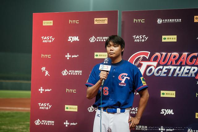 peach-2017-2-21-WBC-中華VS古巴-熱身賽-P2-636