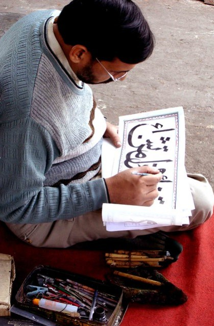 Roadside Calligrapher