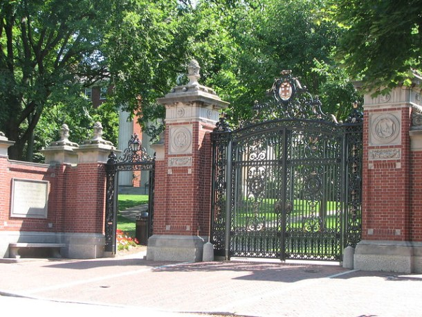 Brown University Gate