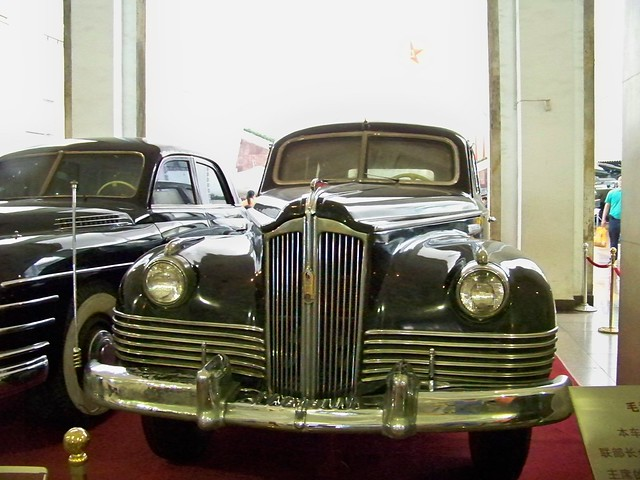 Limousine of Mao Zedong