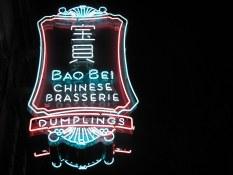 Bao Bei neon in Chinatown