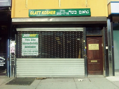 Glatt Kosher Subway Store ... not