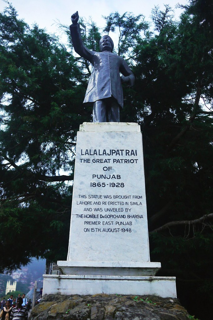 Mall Monument