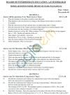 Ap board of intermediate question papers 2011