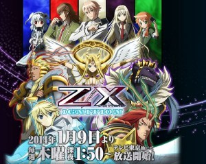 ZX Ignition Winter Anime 2014