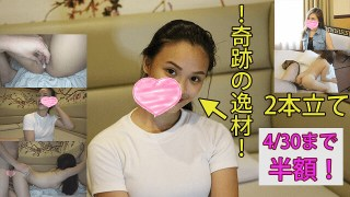 HEYDOUGA 4156-022 [PART A] – MILES ERI, TWO ASIAN AMATEURS