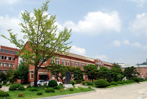 Old Main Hall, Cheongju Commercial High School