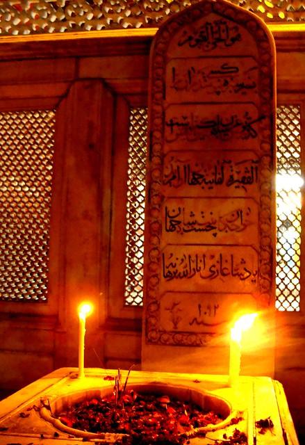 The Sufi Remembrance