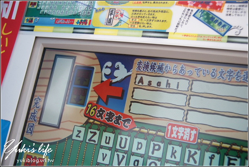 [08東京假期]*C27六本木 朝日電視台   Yukis Life by yukiblog.tw