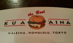 クアアイナでハワイ気分