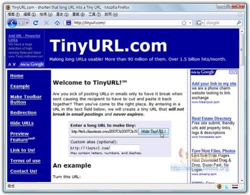 TinyUrl-1