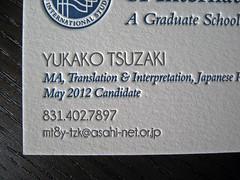 Yukako Tsuzaki Letterpress Cards
