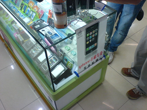 iPhone Mania in Xujiahui