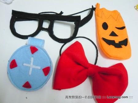 Halloween 萬聖節-沒格的不織布作品 科南配備