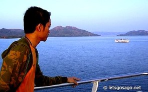 Coron Islands from SupperFerry View Deck
