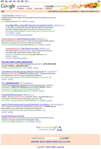 googlewatchblog.de - Google ??