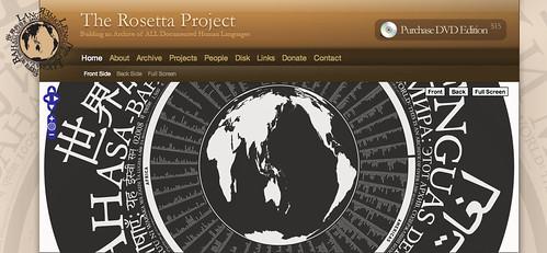 The Rosetta Disk online