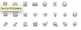 Web Developer Icons