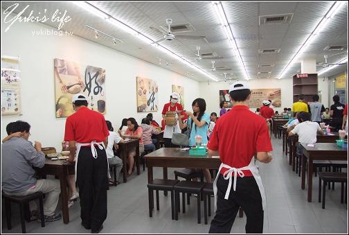 [台南之旅]*成大美食‧上海好味道小籠湯包 Yukis Life by yukiblog.tw