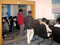 Yunnan 2009-02-04 08-10