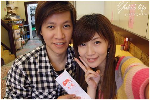 [士林 食]*大塊牛排(士林店)  ~ 好吃的溜 >○< Yukis Life by yukiblog.tw