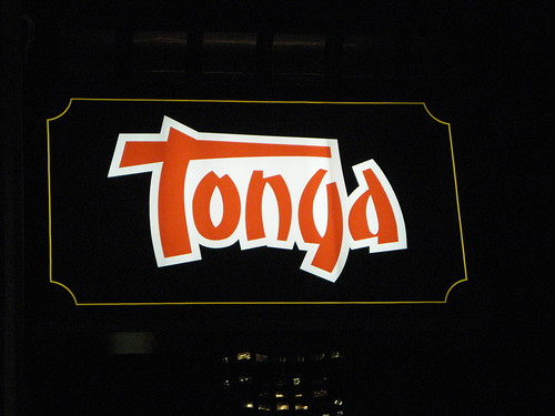 Drinks at the Tonga Room
