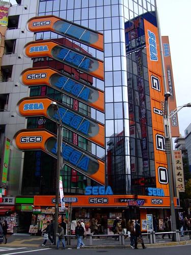 Sega building