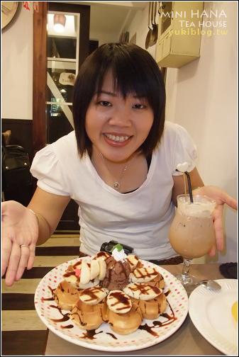 [台北 食]*東區下午茶時光 ~ MINI HANA (下午茶篇) Yukis Life by yukiblog.tw