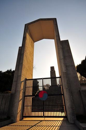 War Memorial, Seonhwa-dong
