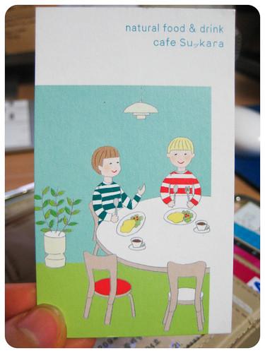 Sakkura cafe card