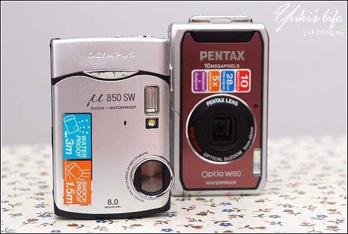 [相機測試]*哇嗚~好酷的玩水機! Olympus U850sw & Pentax W60(有測試照)