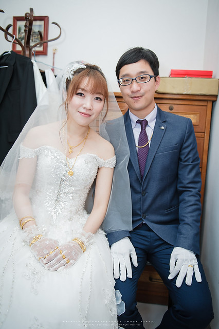 peach-20161105-wedding-439