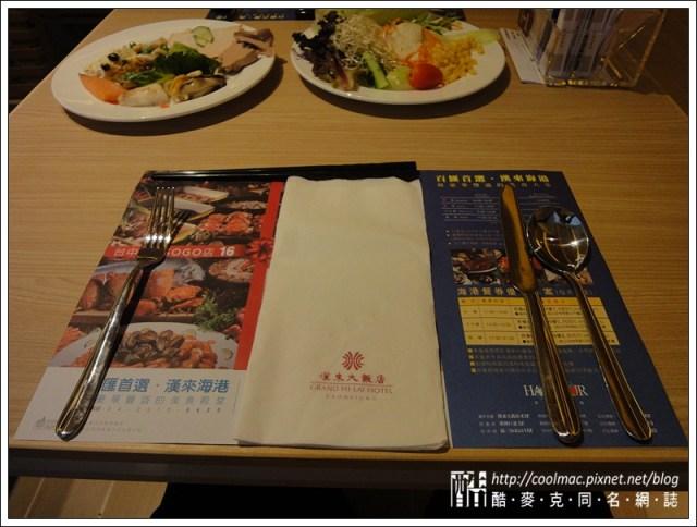 9514653205 b7ce14e8b0 o 台中吃到飽推薦 在廣三SOGO的漢來海港餐廳,精緻度還好價位略貴