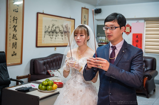 peach-20161105-wedding-442