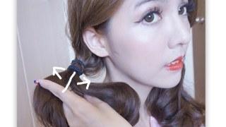 [夏日髮型] 油油頭瀏海特輯 PART1 工具好好用