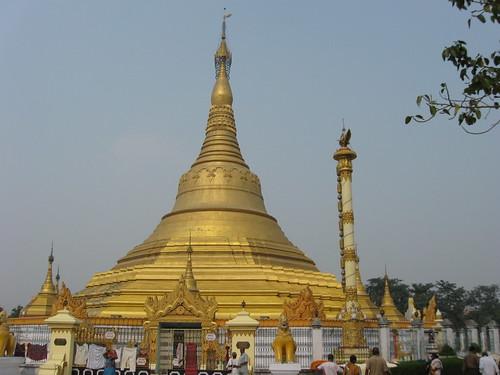 Myanmar Buddhist Temple Kushnagar