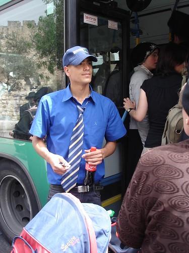 Modesty guard at rear door of bus