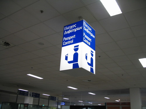 Passport Control at ATH
