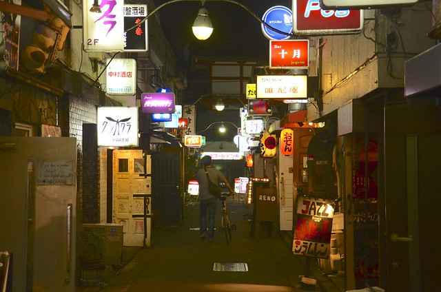 Golden Gai Night Scene
