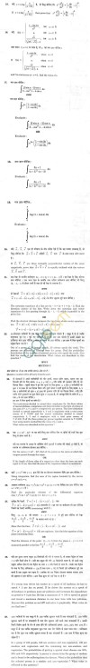 CBSE Board Exam 2014 Class 12 Sample Question Paper   Maths