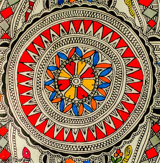 Sun In Madhubani Art Painting