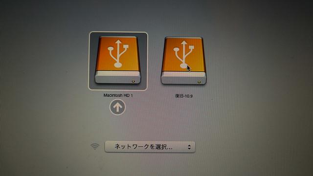 Macbookpro_hdd_ssd