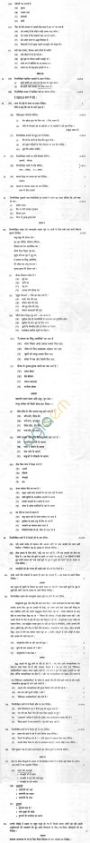 CBSE Sample Paper for Class X Hindi (Course B)   SA2   2014