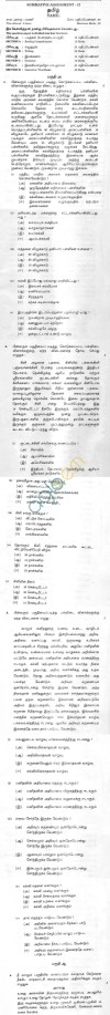 CBSE Sample Paper for Class X Tamil   SA2   2014