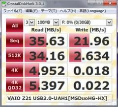 11.VAIO Z21 USB3.0-UAH1[MSDuoHG-HX].jpg